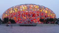 Beijing Olympic park at dusk HD. Stock Footage