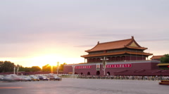 Tiananmen with sunset glow HD Stock Footage