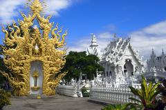 White Temple After The Earthquake. Stock Photos
