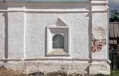 window monastic cell - stock photo