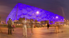 Beijing Olympic park at night HD 4k Stock Footage