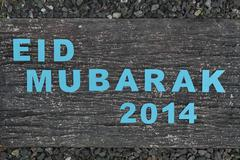"greetings ""eid mubarak"" - stock photo"