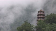 Taroko National Park Pagoda Stock Footage