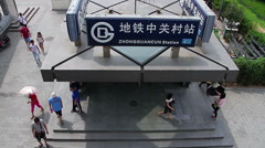 Zhongguancun subway station at daytime HD. Stock Footage