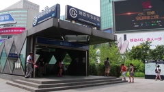 Zhongguancun subway station at daytime HD Stock Footage