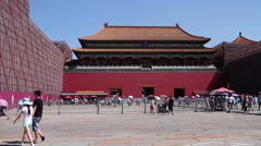 Palace museum at daytime. Wumen HD Stock Footage