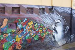 Murals of Valparaiso Stock Photos