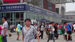 Beijing west railway station at daytime. HD Stock Footage