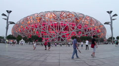 Beijing Olympic park at daytime. HD - stock footage