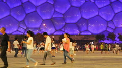 Beijing Olympic park at daytime. HD Stock Footage