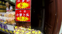Qibao Market Slo-Mo sideview 4 24 fps Stock Footage