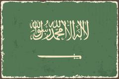 Saudi Arabia grunge flag. Vector illustration Stock Illustration