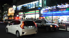 Three Police Cars At An Incident Outside Fussa Train Station Tokyo 4K Stock Footage