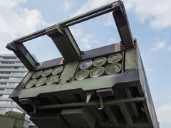 Military MLRS rocket launcher - stock photo