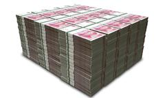 Yuan notes stacked pile Stock Illustration