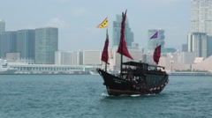 Chinese Junk Boat Sailing in Harbor - stock footage