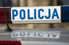 police car. - stock photo