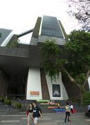 Singapore school of the arts singapore Stock Photos