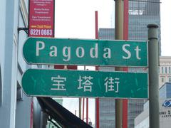 Stock Photo of south east asia singapore chinatown pagoda street sign