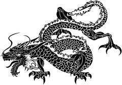 illustration of japanese dragon - stock illustration