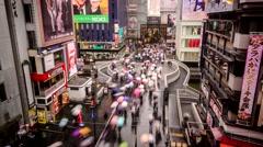 Osaka, Japan Dotonbori Cityscape Stock Footage