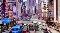Shinjuku, Tokyo, Japan Cityscape - stock footage