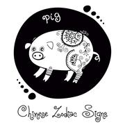 Pig. Chinese Zodiac Sign - stock illustration