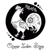 Rooster. Chinese Zodiac Sign Stock Illustration