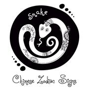 Snake. Chinese Zodiac Sign - stock illustration