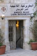 latin patriarchate of jerusalem, hotel entrance for this institution in the c - stock photo