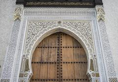 Islamic Door Stock Photos