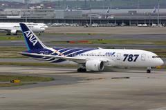 ana all nippon airways boeing 787 dreamliner tokyo haneda airport - stock photo