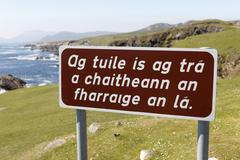 sign with irish lettering, irish gaelic lettering, achill island, county mayo - stock photo