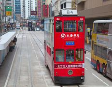 hong kong tram - stock photo