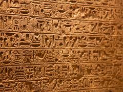 hieroglyphs on the wall - stock photo