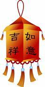 Stock Illustration of illustration, lantern, decoration for chinese new year