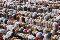 Muslim Prayers Stock Photos