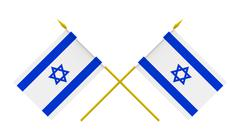 Stock Illustration of flags, israel