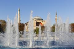 Hagia Sophia fountain at Ayasofya Meydani Sultanahmet Istanbul European side - stock photo