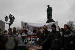 Russian ecologists on political action support Arctic sunrise - stock photo
