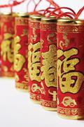 fireworks for celebrating chinese spring festival - stock photo