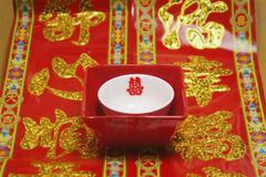 Tableware for a wedding, china, asia Stock Photos