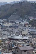 Tsunami strike, miyako Stock Photos