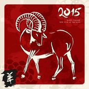 New year of the goat 2015 greeting card Stock Illustration