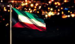 Kuwait National Flag City Light Night Bokeh Background 3D - stock illustration