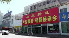 Jiayuguan Street Gansu Province China 17 shops Stock Footage