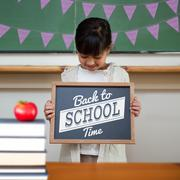Composite image of back to school message - stock illustration