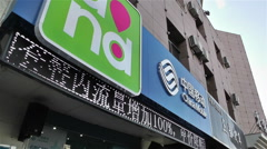 Jiayuguan Street Gansu Province China 83 china mobile Stock Footage