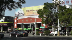 Stock Video Footage of Jiayuguan Street Gansu Province China 97