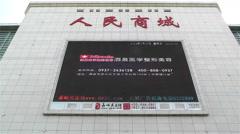 Jiayuguan Street Gansu Province China 110 big screen Stock Footage